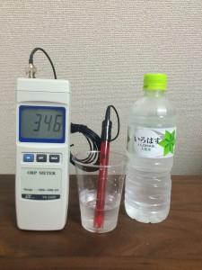 ミネラルウォーター酸化力