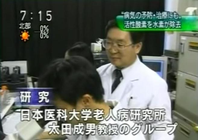 おはよう日本-NHK 日本医科大学 太田成男教授