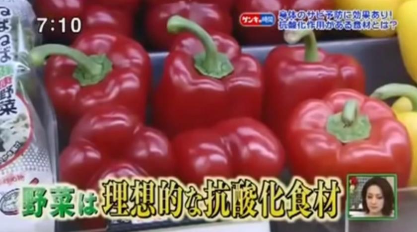 野菜は抗酸化物質を含んでいる