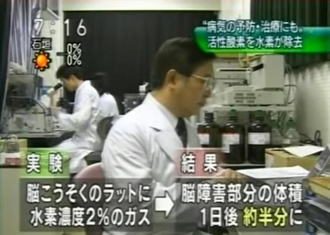 おはよう日本-NHK 脳梗塞のラット症状が改善